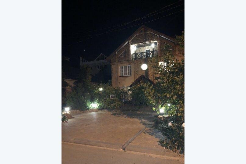 Гостевой дом «Христофор», Уютная улица, 1Е на 8 комнат - Фотография 7