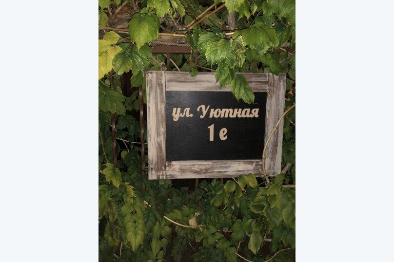 Гостевой дом «Христофор», Уютная улица, 1Е на 8 комнат - Фотография 8