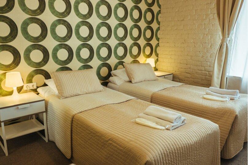 Двухместный номер «Комфорт» с 1 кроватью или 2 отдельными кроватями , Литейный проспект, 61, Санкт-Петербург - Фотография 1