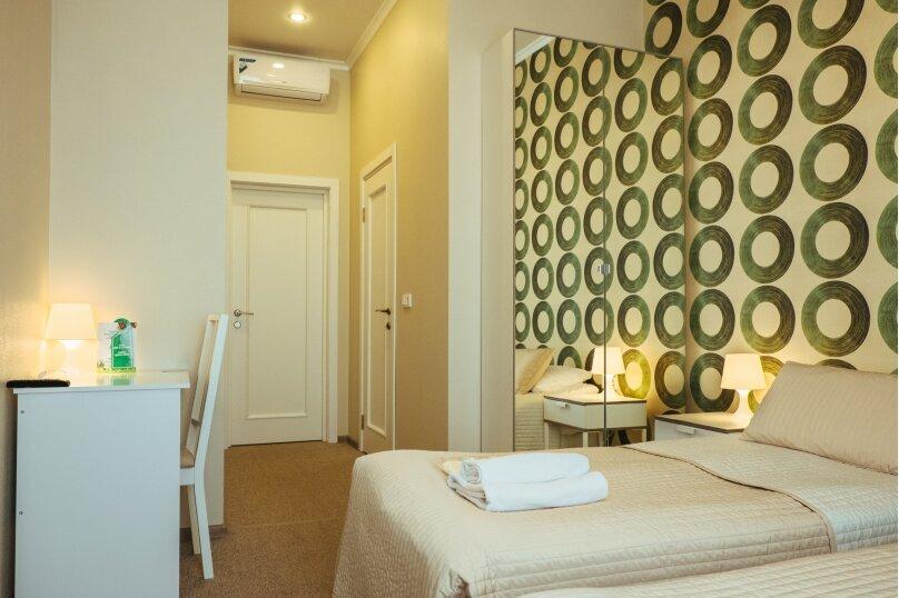 Двухместный номер «Комфорт» с 1 кроватью или 2 отдельными кроватями , Литейный проспект, 61, Санкт-Петербург - Фотография 2