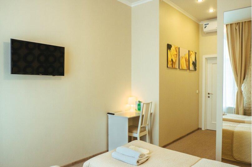 Двухместный номер «Комфорт» с 1 кроватью или 2 отдельными кроватями , Литейный проспект, 61, Санкт-Петербург - Фотография 3
