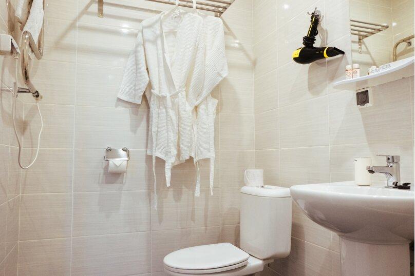 Двухместный номер «Комфорт» с 1 кроватью или 2 отдельными кроватями , Литейный проспект, 61, Санкт-Петербург - Фотография 5