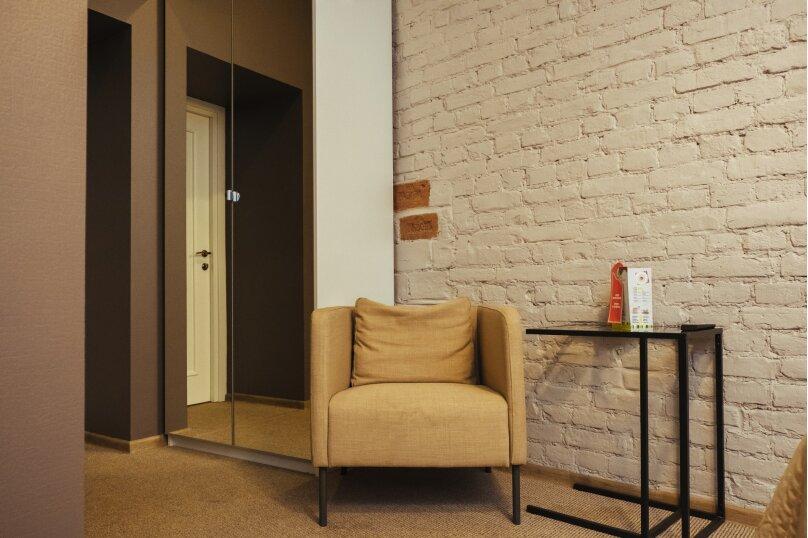 Двухместный номер «Комфорт» с 1 кроватью или 2 отдельными кроватями , Литейный проспект, 61, Санкт-Петербург - Фотография 9
