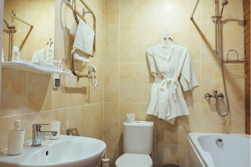 Двухместный номер «Комфорт» с 1 кроватью или 2 отдельными кроватями , Литейный проспект, 61, Санкт-Петербург - Фотография 12