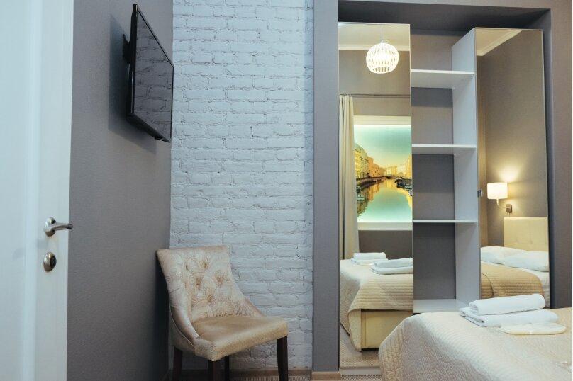 Двухместный номер (без окна) с 1 кроватью, Литейный проспект, 61, Санкт-Петербург - Фотография 2
