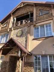 Гостевой дом «Христофор», Уютная улица, 1Е на 8 комнат - Фотография 1