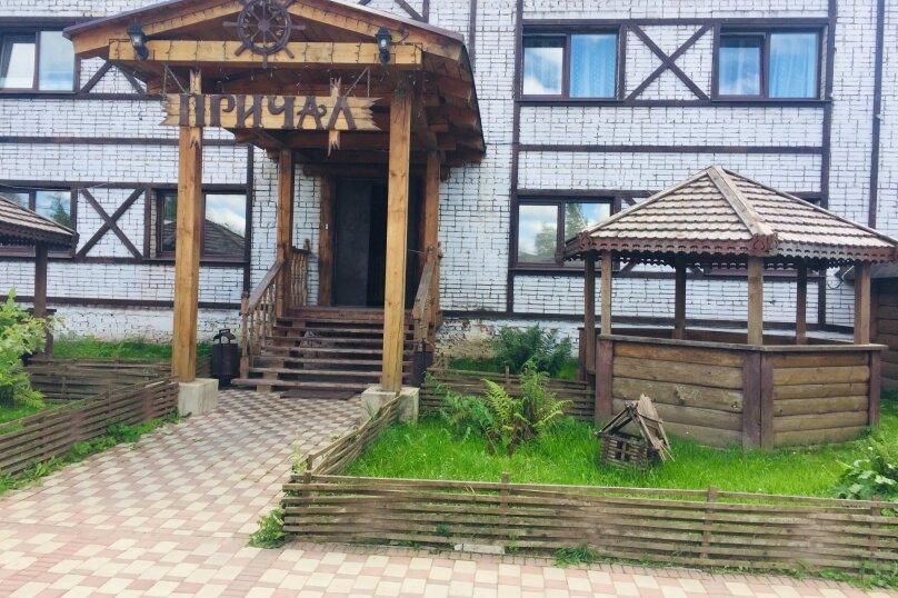 """Гостиница """"Причал Руза"""", поселок Гидроузел, с30 на 12 номеров - Фотография 1"""
