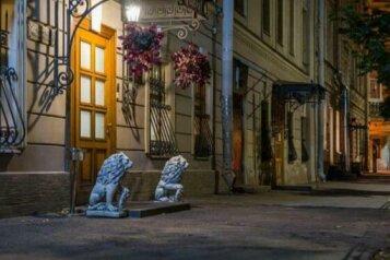 """""""Камердинеръ-отель"""", Озерной переулок, 6 на 7 номеров - Фотография 1"""