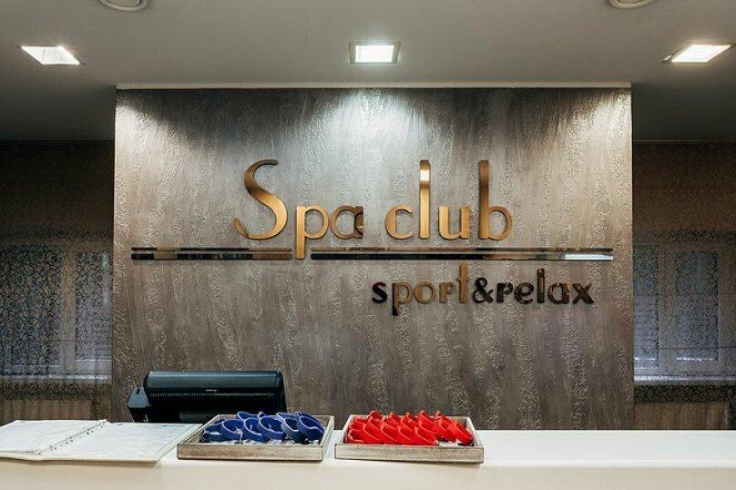 """SPA-отель """"ForRestMix Club Sport&Relax"""", поселок Репино, Луговая на 105 номеров - Фотография 18"""