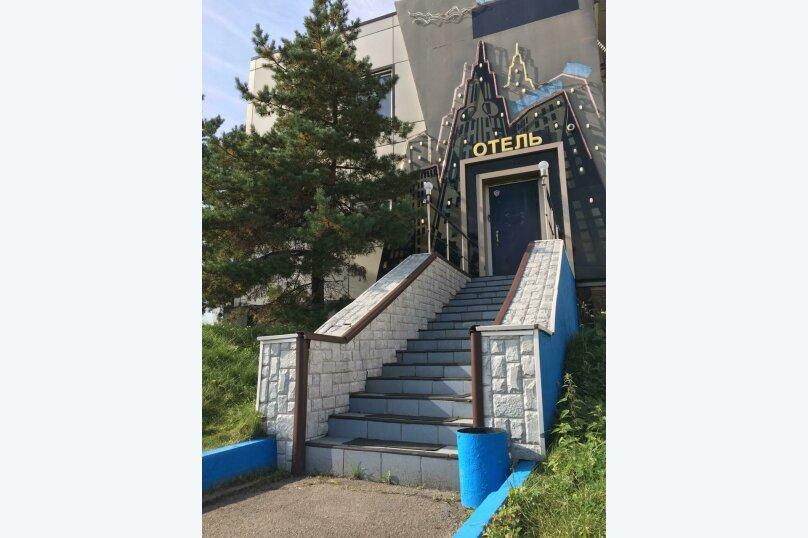 """Арт-отель """"Бродвей"""", улица Генерала Белобородова, 34 на 10 номеров - Фотография 2"""
