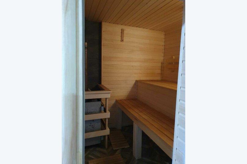 База отдыха «Изумруд», Набережная, 41-А на 7 комнат - Фотография 2