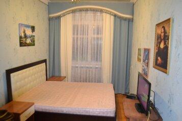 3-комн. квартира, 54 кв.м. на 8 человек, Красноармейская улица, 9, Кисловодск - Фотография 1