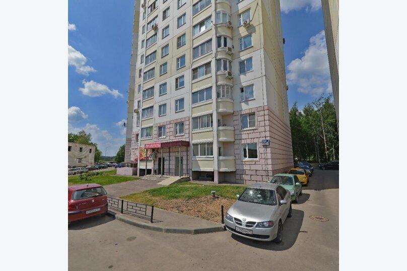 1-комн. квартира, 45 кв.м. на 5 человек, Городское поселение Андреевка, 31Б, Солнечногорск - Фотография 14