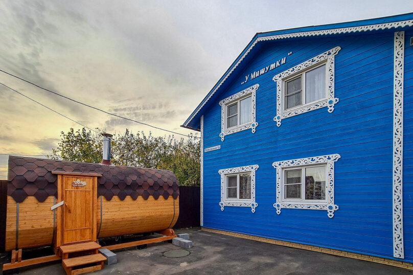 Коттедж, 80 кв.м. на 8 человек, 3 спальни, Профсоюзная улица, 1А, Суздаль - Фотография 24