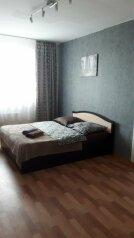2-комн. квартира, 38 кв.м. на 4 человека, улица Механошина, 15, Пермь - Фотография 1