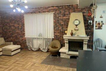 Дом, 320 кв.м. на 18 человек, 4 спальни, Школьная улица, 9А, Электроугли - Фотография 1