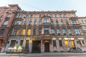 "Апараменты ""Kash-Inn"", улица Некрасова, 48 на 4 номера - Фотография 1"