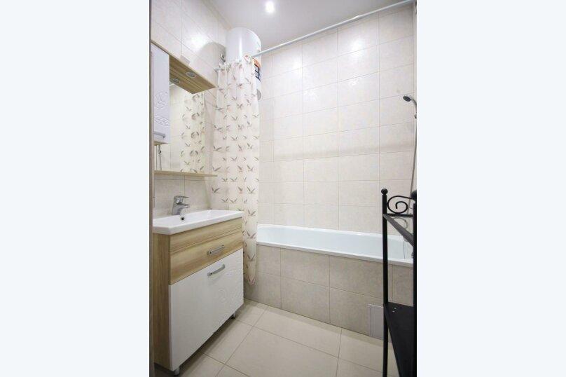 1-комн. квартира, 47 кв.м. на 4 человека, Свято-Троицкий бульвар, 34, Белгород - Фотография 14