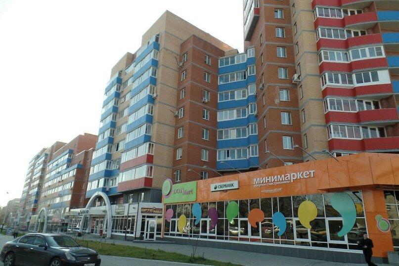 1-комн. квартира, 35 кв.м. на 4 человека, Краснореченская улица, 189, Хабаровск - Фотография 10