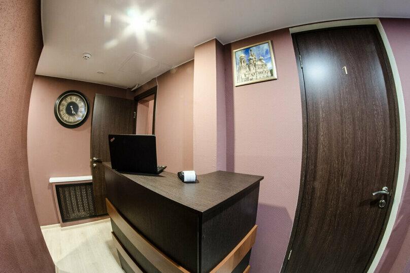 Мини-гостиница «City Hotel», Гжельский переулок, 3с2 на 6 номеров - Фотография 1