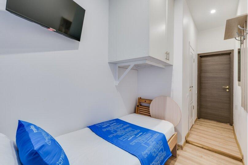 Одноместные апартаменты , Невский проспект, 98, Санкт-Петербург - Фотография 1