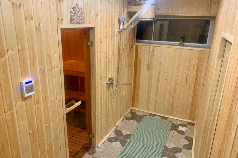 Дом, 400 кв.м. на 27 человек, 7 спален, Центральная, 22, деревня Зеленая Поляна - Фотография 28
