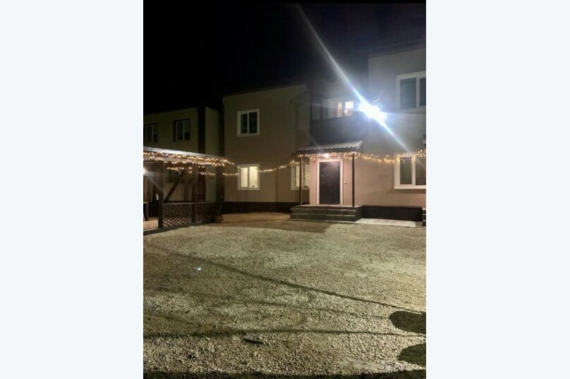 Дом, 400 кв.м. на 27 человек, 7 спален, Центральная, 22, деревня Зеленая Поляна - Фотография 47