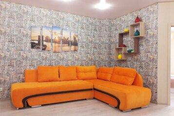 2-комн. квартира, 50 кв.м. на 4 человека, улица Щорса, 8Мк2, Белгород - Фотография 1