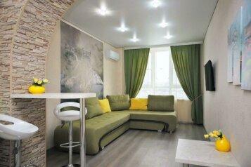 1-комн. квартира, 50 кв.м. на 2 человека, улица Щорса, 8Мк2, Белгород - Фотография 1