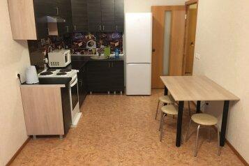 2-комн. квартира, 55 кв.м. на 5 человек, улица Красные Казармы, 64, Пермь - Фотография 1