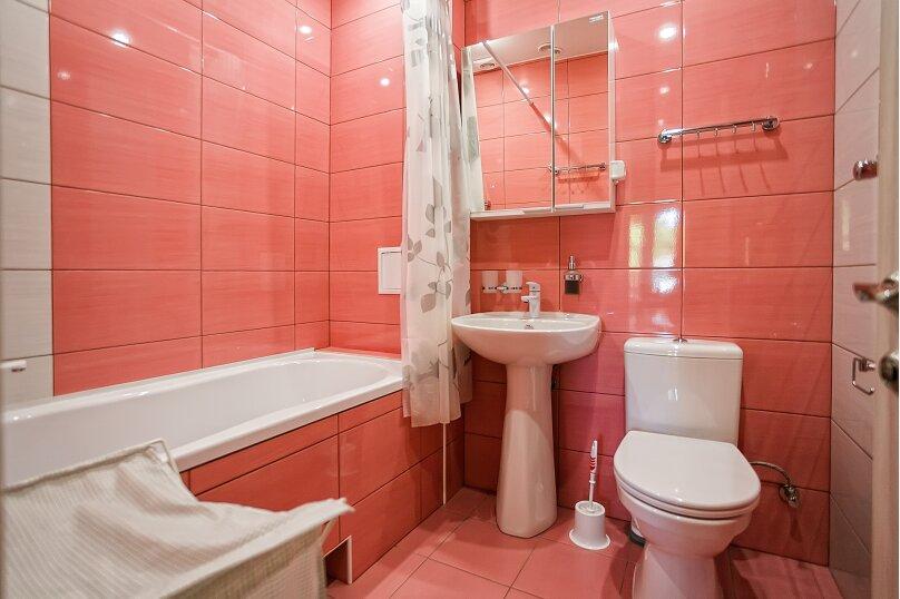 Дом, 33 кв.м. на 4 человека, 1 спальня, Отрадная улица, 21, Отрадное, Ялта - Фотография 12