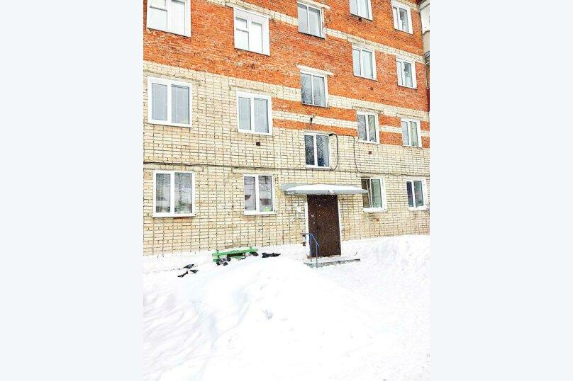 1-комн. квартира, 30 кв.м. на 4 человека, улица Гагарина, 16, Шерегеш - Фотография 16