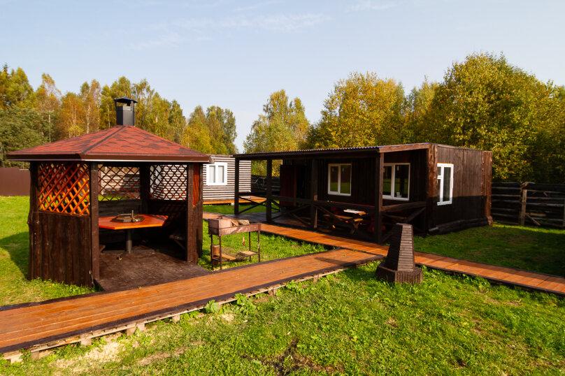 База, деревня Новокурово, стр. 70 на 4 номера - Фотография 5