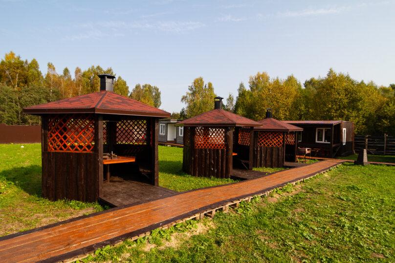 База, деревня Новокурово, стр. 70 на 4 номера - Фотография 6