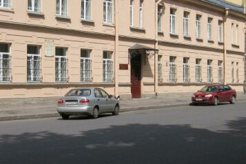 "Гостиница ""Империя Парк"", улица Академика Лебедева, 10Г на 32 номера - Фотография 1"