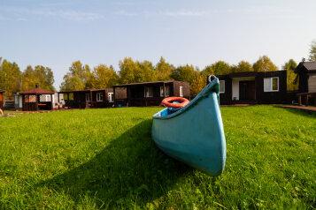База, деревня Новокурово, стр. 70 на 4 номера - Фотография 1