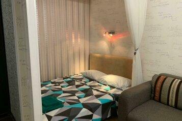 1-комн. квартира, 32 кв.м. на 4 человека, Киевская улица, 143, Симферополь - Фотография 1