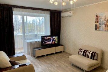2-комн. квартира, 52 кв.м. на 3 человека, Дикопольцева, 35, Хабаровск - Фотография 1
