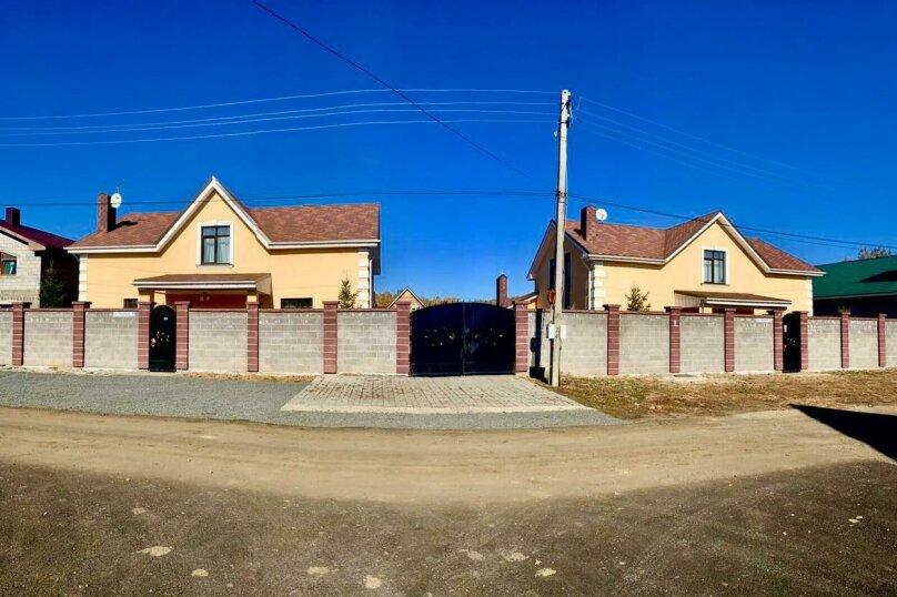 Дом для отпуска Alexandr SKI House, 240 кв.м. на 12 человек, 4 спальни, улица Тагира Кусимова, 1, деревня Зеленая Поляна - Фотография 2
