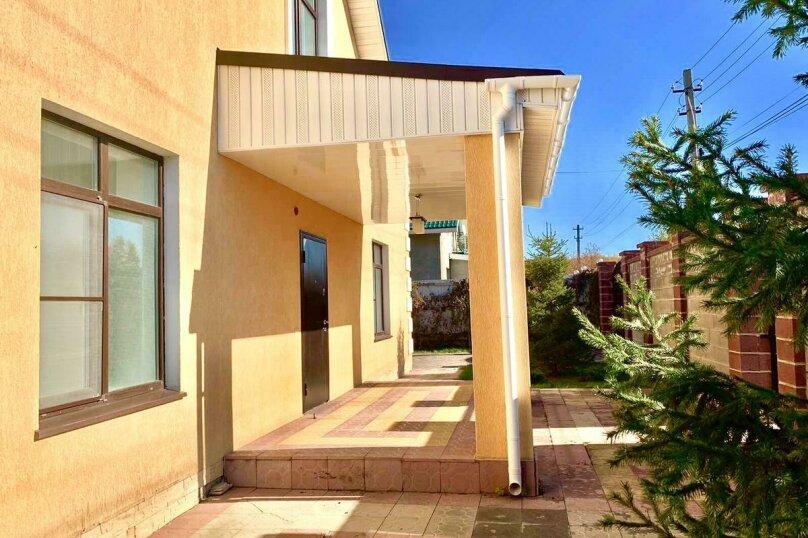 Дом для отпуска Alexandr SKI House, 240 кв.м. на 12 человек, 4 спальни, улица Тагира Кусимова, 1, деревня Зеленая Поляна - Фотография 3