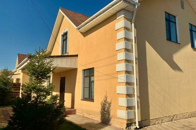 Дом для отпуска Alexandr SKI House, 240 кв.м. на 12 человек, 4 спальни, улица Тагира Кусимова, 1, деревня Зеленая Поляна - Фотография 4