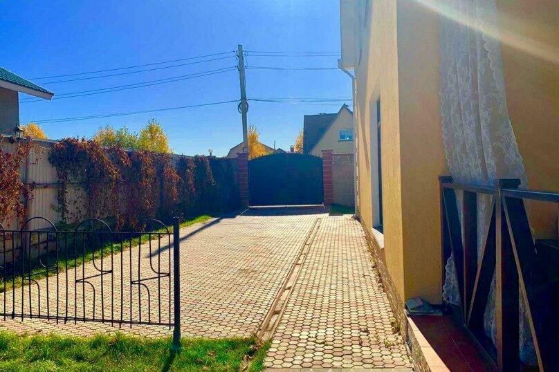 Дом для отпуска Alexandr SKI House, 240 кв.м. на 12 человек, 4 спальни, улица Тагира Кусимова, 1, деревня Зеленая Поляна - Фотография 5