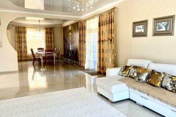 Дом для отпуска Eliza SKI Bannoe, 240 кв.м. на 12 человек, 4 спальни, улица Тагира Кусимова, 2, деревня Зеленая Поляна - Фотография 1
