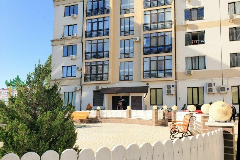 1-комн. квартира, 47 кв.м. на 3 человека, проспект Победы, 50, Евпатория - Фотография 23