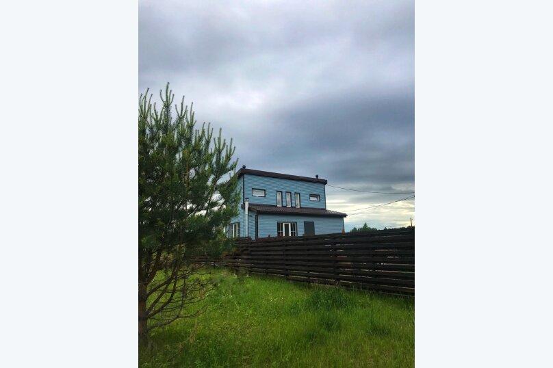 """Дом """"Prime Blue"""", 80 кв.м. на 10 человек, 3 спальни, п. Александрия, 474, Красноярск - Фотография 1"""
