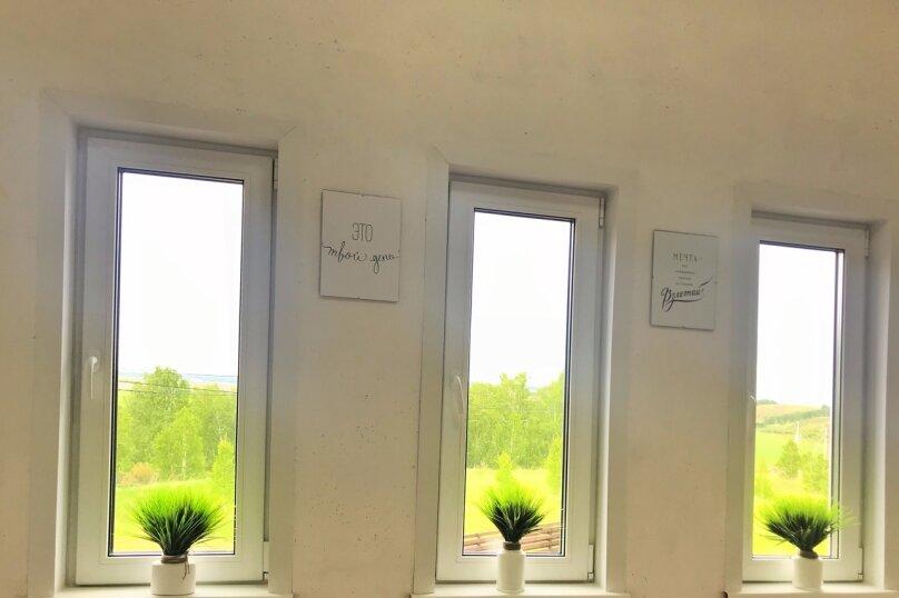 """Дом """"Prime Blue"""", 80 кв.м. на 10 человек, 3 спальни, п. Александрия, 474, Красноярск - Фотография 11"""