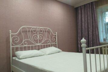 2-комн. квартира, 50 кв.м. на 4 человека, улица Котовского, 27, Новосибирск - Фотография 1