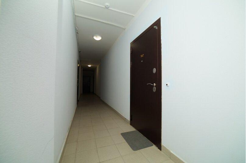 2-комн. квартира, 56 кв.м. на 4 человека, улица Будённого, 129, Краснодар - Фотография 13