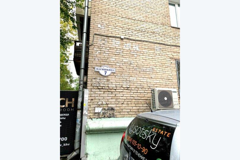 2-комн. квартира, 48 кв.м. на 3 человека, улица Нагишкина, 7, Хабаровск - Фотография 17