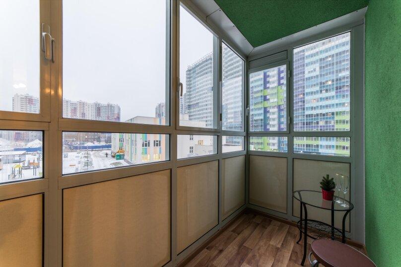 1-комн. квартира, 26 кв.м. на 4 человека, проспект Энергетиков, 11к5, Санкт-Петербург - Фотография 10